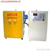 高频感应加热炉,感应加热,焊机设备