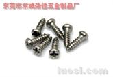 1.0-3.0系列小螺丝、环保螺丝、不锈钢小螺丝