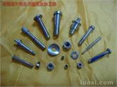 二模四冲特殊螺丝/运动器材螺丝/螺柱/四爪钉/六角板手/五金弹簧