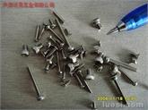 天津泛易供应0#-12#不锈钢十字盘头十字沉头机钉