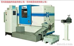 PumaFX多工位冷镦设备