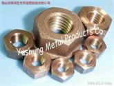 C65100,C65500,CuNi2Si硅青铜六角螺母法兰螺母方螺母