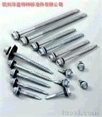 澳大利亚AS 3566 CLASS 4标准钻尾螺丝
