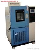 山东威海标准高低温交变湿热试验箱