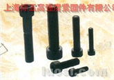 """供应""""古鼎""""牌高品质内六角螺栓GB70-76,70-85"""