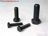 高强度外六角螺栓(8.8,10.9)