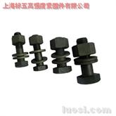 大外六角头钢结构螺栓(10.9)