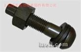 供应:钢结构螺栓