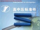 ASTM A193 B7/B7M全牙螺柱