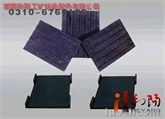 橡胶垫板,垫板