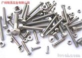 316不锈钢螺丝、316不锈钢螺母