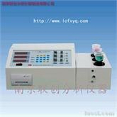供应:铸造元素分析仪、钢铁元素分析仪