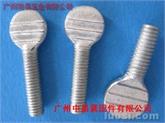供应:拇指螺丝,波板螺丝,球拍螺丝