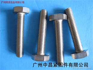 316L不锈钢螺栓