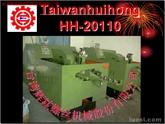 HH1580#20148#螺丝机械打头机