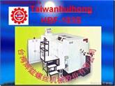 台湾辉鋐螺丝机械股份有限公司的主力老将