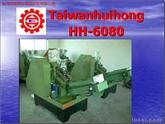 台湾辉鋐螺丝机械股份有限公司的最佳拍档