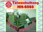 台湾辉鋐螺丝机械股份有限公司的知心伙伴