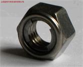 供应:DIN980M不锈钢全金属锁紧螺母