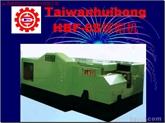 台湾进口高速螺帽成型机