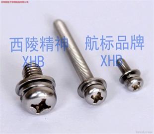 供应:不锈钢组合螺丝GB9074.4M4X8/M4X10/M4X12