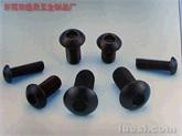 盛泉供应10.9级ISO7380圆杯螺丝