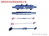 供应:轨距拉杆、道拉杆、拉轨器