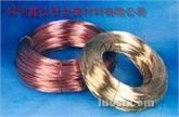供应:磷铜线,紫铜线,黄铜线,红铜线,白铜线,纯铜线,青铜线