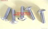 一字槽螺丝、开槽螺丝、十一字槽螺钉
