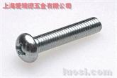 GB818十字槽盘头螺钉