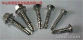 高强度高防锈能力410不锈钢十字槽盘头自钻自攻螺钉GB15856.1
