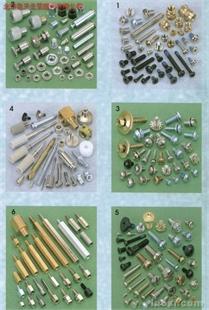 供应各种精密螺钉及组合件