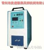 供应:江苏超高频焊接机,高频钎焊机,高频机