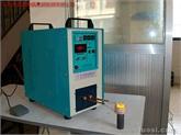 供应:南京高频焊机,钎焊机,安徽高频退火机,感应加热机