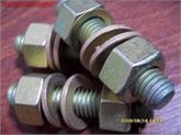 ASTM A193 B7 A194 2H