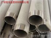 316不锈钢光亮管、316不锈钢焊管、316不锈钢装饰管、宝钢316不锈钢光亮管