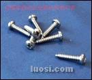 供应:不锈钢十字盘头螺钉