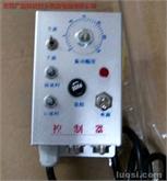 光纤振动控制器