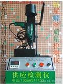 钻尾螺丝攻速机测试仪