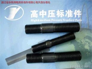 供应A193 B7、B7M双头螺柱
