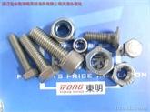 THE东明不锈钢系列产品