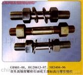高强度连接副螺栓