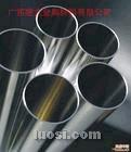 304不锈钢光亮管、304不锈钢焊管、304不锈钢装饰管、宝钢304不锈钢光亮管