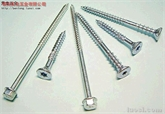 外六角螺丝 内六角螺丝  一字螺丝 十字螺丝