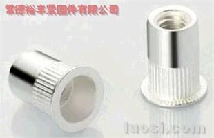 厂家现货供应:铝制铆螺母 GB/T17880.1平头柱纹 圆柱拉铆螺母