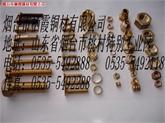 双头铜螺栓,双头铜螺杆,双头铜螺柱