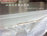 供应:品尚铝合金 进口铝合金 铝合金的成分表