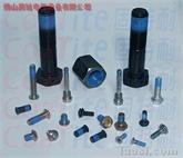 供应:固特耐螺丝防松螺丝、预涂防松处理螺丝、点胶螺丝、防退螺丝、止退螺丝、止松螺丝