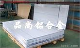 供应:进口铝合金7075化学成分 超硬铝材