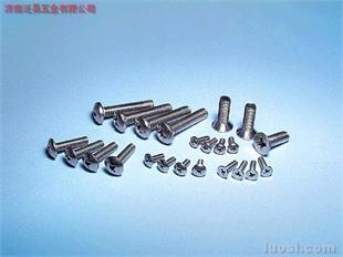 ◆◆◆提供高品质不锈钢机螺丝、自攻丝、组合螺丝、精密电子小螺钉